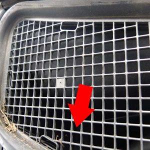 locate reed valve