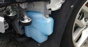 common mercedes windshield washer fluid leak pump problems